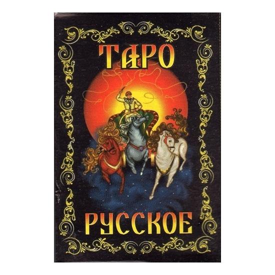 таро мини ведьм: